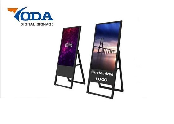 Good Quality LCD Digital Display & Advertising LCD Digital Display With USB Version Digital Billboard on sale
