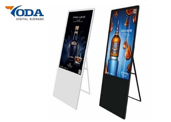 43 Inch Movable LCD Digital Display Aluminium Plate Waterproof Screen