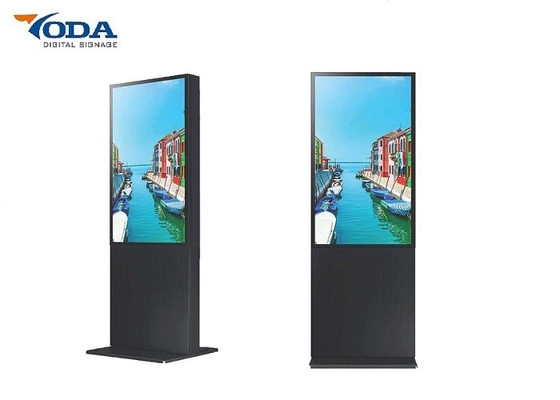 High Light Outdoor Digital Signage Floor Standing Type With Tempered Glass