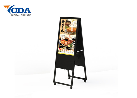 Indoor 32 Inch Floor Stand Digital Signage Double Sided Display Screens Android 6.0.1