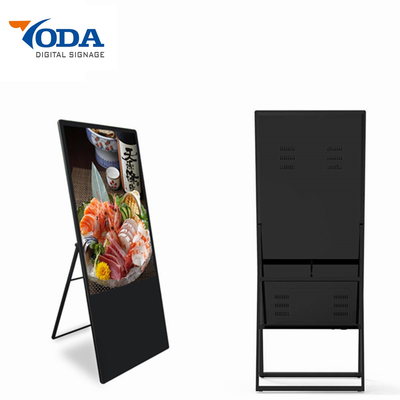 Electronic LCD Digital Display Floor Standing Digital Billboard