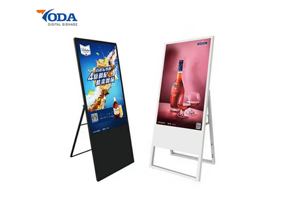 SAM/LG/BOE LCD Digital Signage Touchscreen Multi - Language Screen 1 Year Warranty