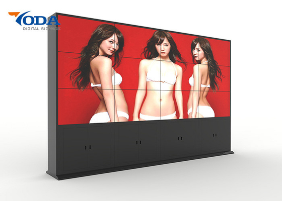 Intelligent LCD Video Wall Display 46 Inch 3X3 Split Screen Indoor 60000hrs Life Cycle