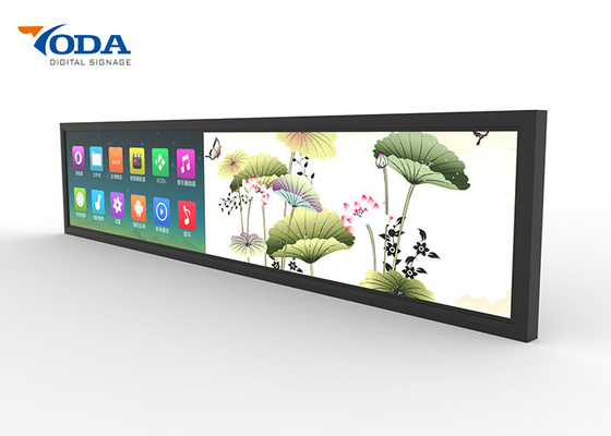 China 21 Inch Stretched Bar LCD Display USB Version Wide LCD Display factory