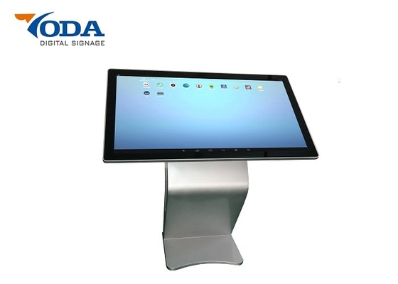 China All In One LCD Touch Screen Kiosk Customized Color Floor Standing Installation factory