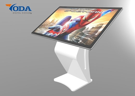 China Windows OS LCD Touch Screen Kiosk Interactive Digital Signage Display For guide factory