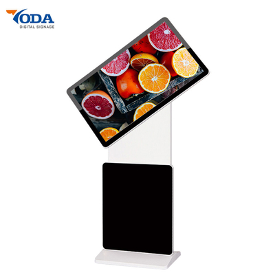 Landscape Rotating Touch Screen Monitor Totem Advertising Display